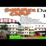 Summer Camp Activities |World's Best  Summer Camp Ideas for Students | Best College in Udupi Karkala