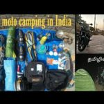HOW I FIND PLACES TO CAMP IN INDIA  | complete guide and tips| தமிழில்